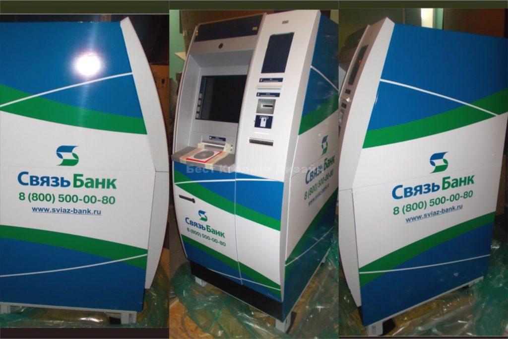 Узнать баланс карты можно в банкомате