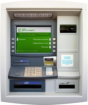 Банкомат «Центр-инвест»