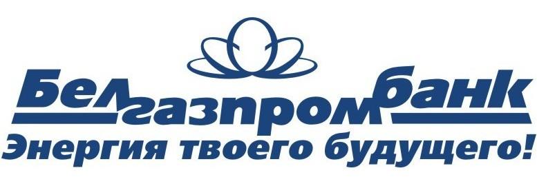 Интернет-банкинг Белгазпромбанка