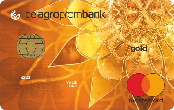 Как положить деньги на карточку Белагропромбанка