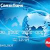 3 простых способа проверки баланса карты Связь Банка