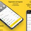 Подключение мобильного банка и СМС-оповещения от Райффайзенбанка