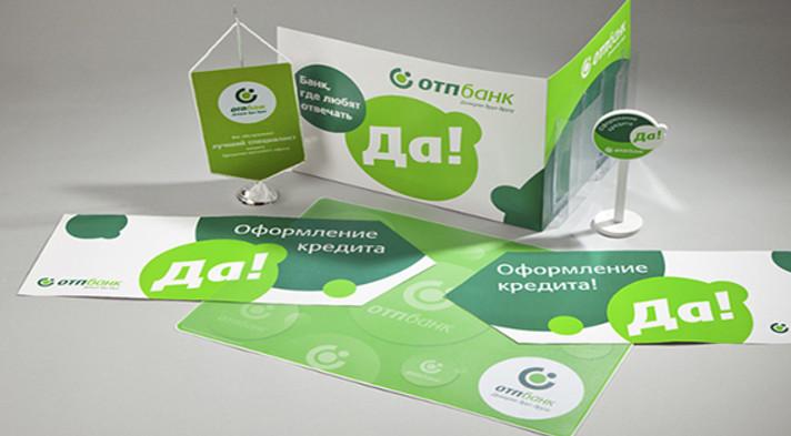 кредит 2020 kredit.fkstender.ru