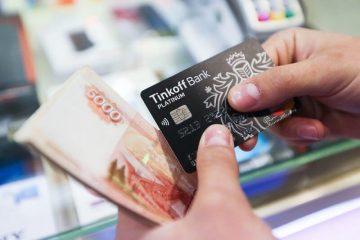 Пополнение валютной карты Тинькофф рублями