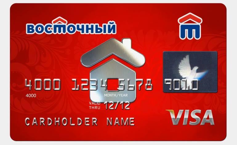 как заплатить кредитную карту восточного банка