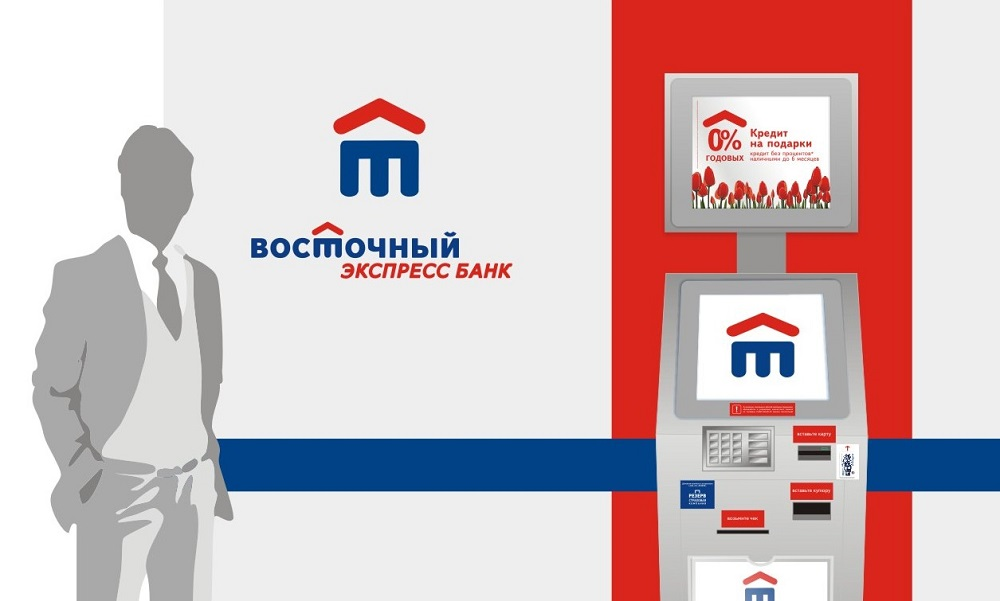 почему не дают кредит в восточном экспрес банке