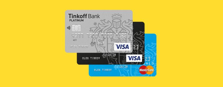 Рефинансирование кредита в сбербанке для физических лиц 2020 калькулятор