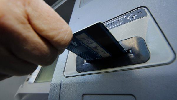 как снять деньги с кредитной карты почта банк без комиссии деньги кредит банки учебник под ред г н белоглазовой