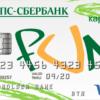 Карты БПС Банка: пополнение, снятие наличных без комиссии и другие операции