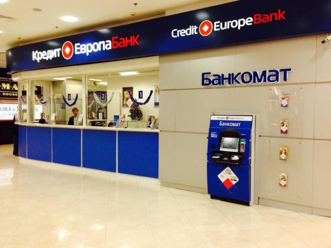альфа банк заблокировал онлайн банк