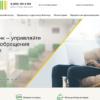 РоссельхозБанк Онлайн: порядок регистрации, вход в личный кабинет, доступный функционал