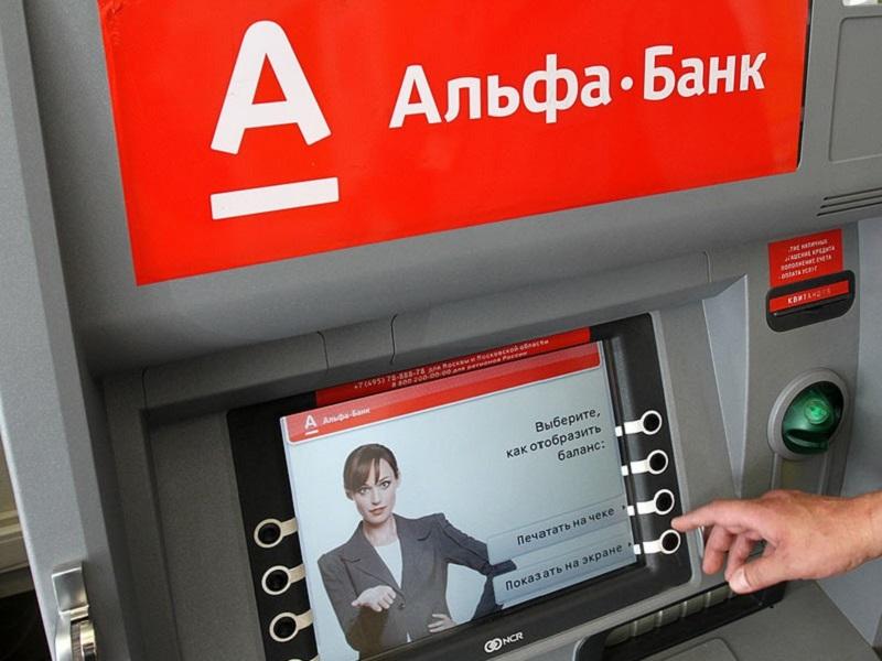 Изменить пароль через банкомат