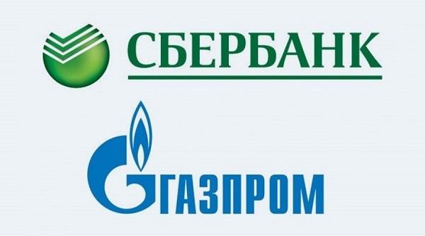 Как перевести деньги с Газпромбанка на Сбербанк