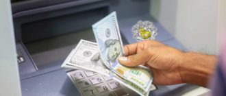 Как с карты Тинькофф снять доллары