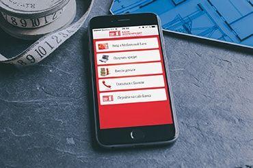 хоум банк кредит мобильная версия
