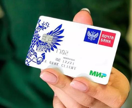 банк закрывает кредитную карту