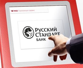 отделения кредит европа банк в санкт-петербурге невский проспект