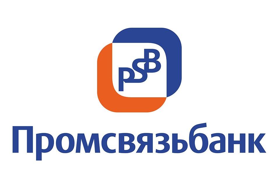 Промсвязьбанк: логотип