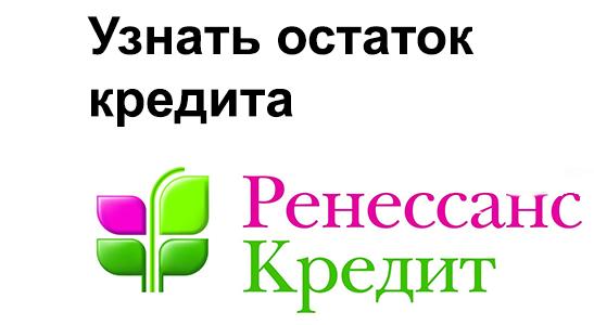 кредит позвонить гроши в займ украина