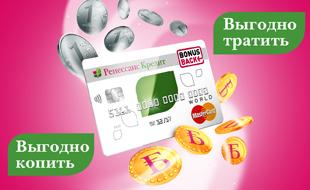 круглосуточный займ на карту сбербанк