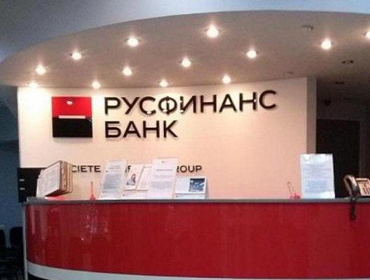 В июле 2020 года планируется взять кредит в банке на 5 лет в размере s тыс