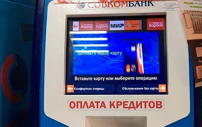 Кредит на мтс телефон