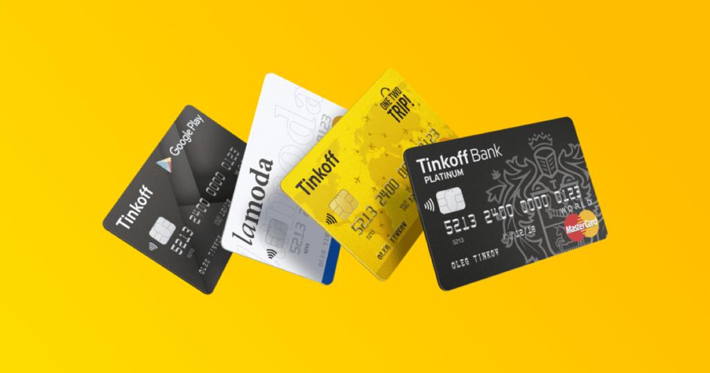 Тинькофф банк дебетовая и кредитная карта