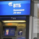Узнать реквизиты можно в банкомате