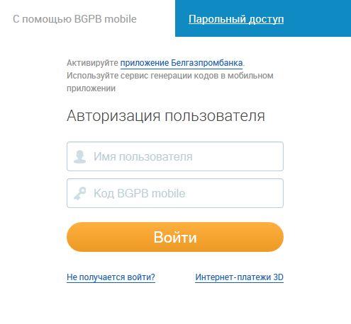 взять кредит под залог квартиры tinkoff.ru