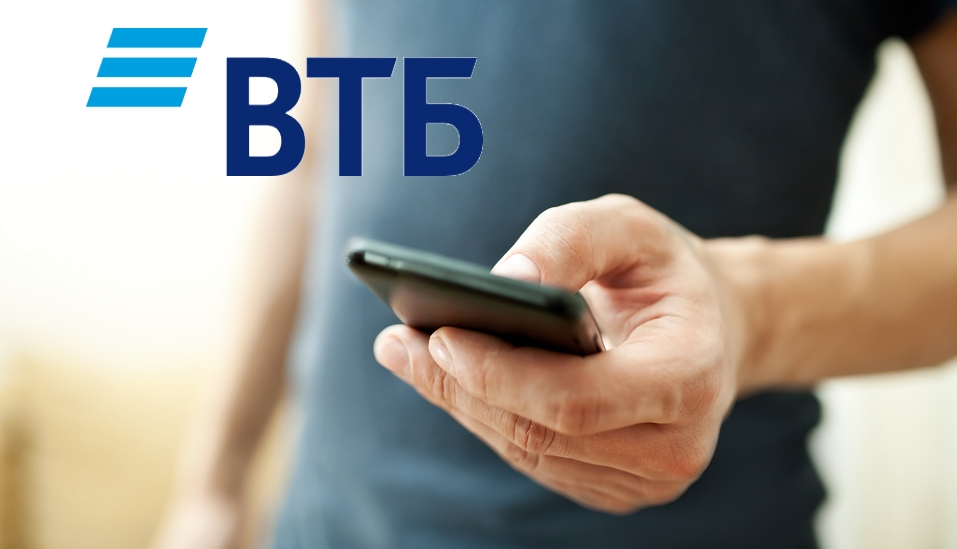 Изображение - Как отключить услугу смс оповещение втб 24 vtb-2