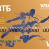 Инструкция по заказу карты ВТБ Банка через интернет