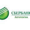 Услуга «Автоплатеж ЖКХ» от Сбербанка: порядок отключения и подключения услуги
