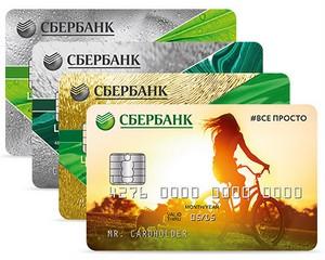Кредитные карты в Владимире ТОП 20