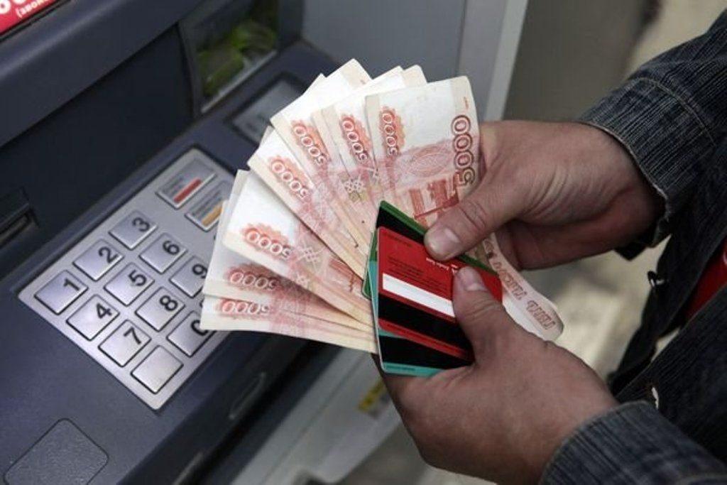 снять с кредитной карты альфа банка в сбербанке