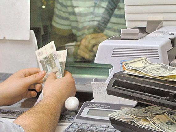 Обмен валюты