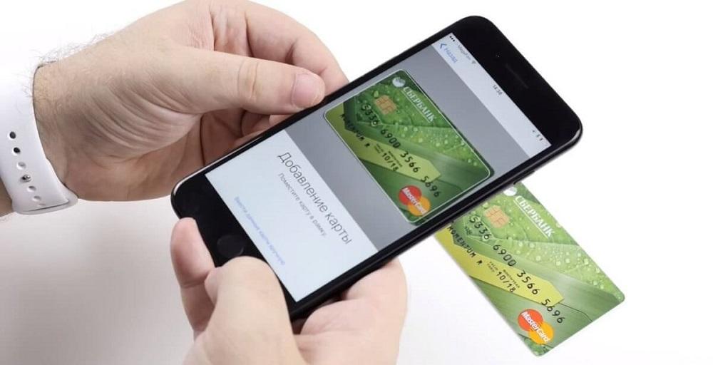 Программа для оплаты с телефона картой Сбербанка: на Андроид и Айфон
