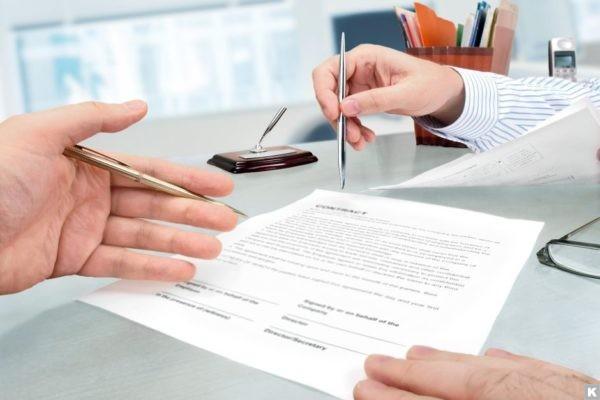 втб кредит какие документы кредит 70 30