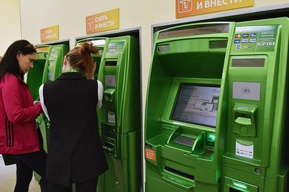 Работа с банкоматом Сбербанка