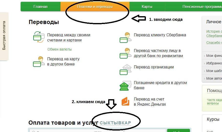 Регион пользователя