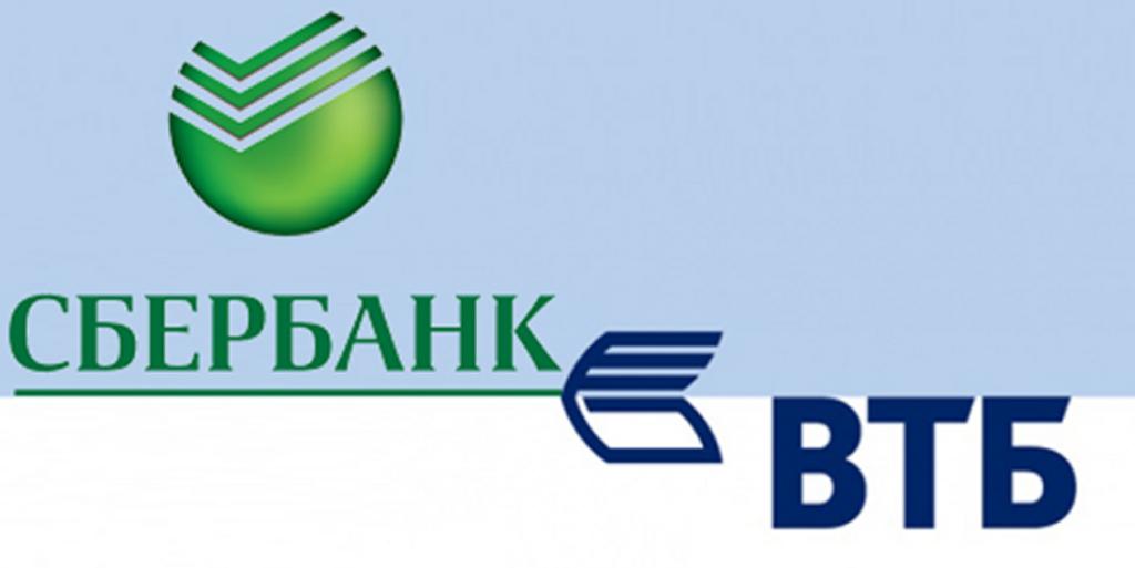Сбербанк или ВТБ