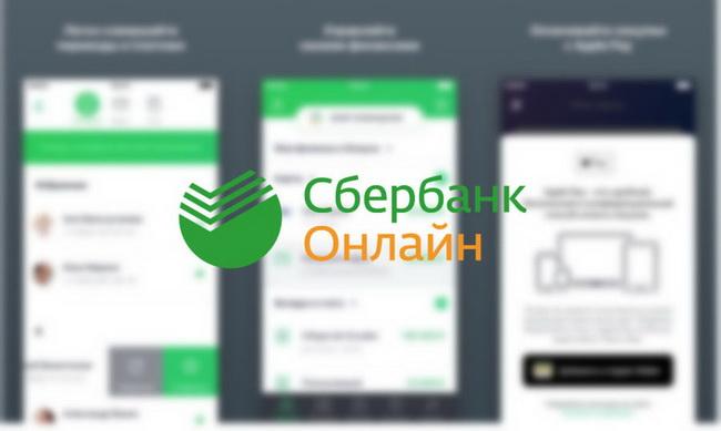 Как восстановить Мобильный банк Сбербанка{q}