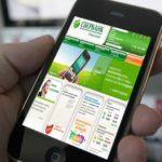 Изображение - Пополнение вклада через систему «сбербанк онлайн» sberbank-onlajn-vhod-v-mobilnom-prilozhenii-150x150