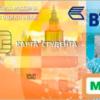 Активация социальной карты студента от ВТБ Банка
