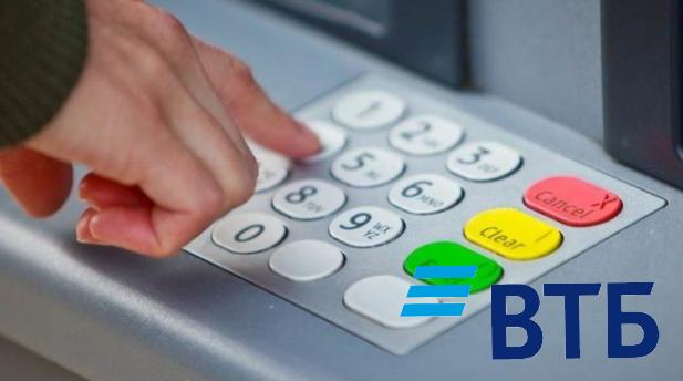Кредит онлайн без поручителей на карту