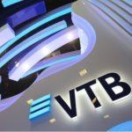Изображение - Как отключить услугу смс оповещение втб 24 vtb-4-150x150