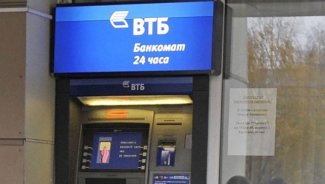 Как положить деньги на карту ВТБ 24 через банкомат наличными