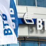 Изображение - Рефинансирование в банке втб 24 какие нужны документы vtb-7-150x150