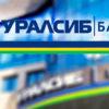 Варианты перевода средств с карты Уралсиб на карту Сбербанка