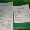 Печать чека в банкомате или терминале Сбербанка по ранее совершенным платежам