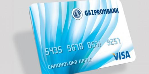 Как перевести деньги на карту Газпромбанка с карты Сбербанка